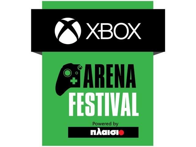 Xbox Arena Festival_Logo