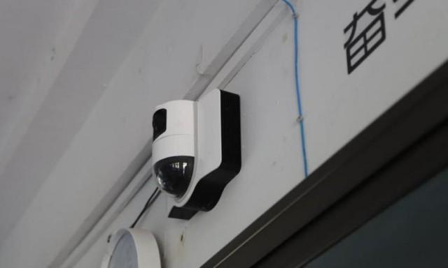 classroom-surveillance