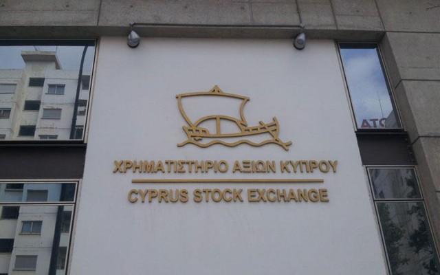 cyprus chrimatistirio