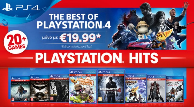 playstation-hits
