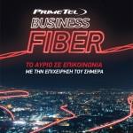 primetel Fiber business