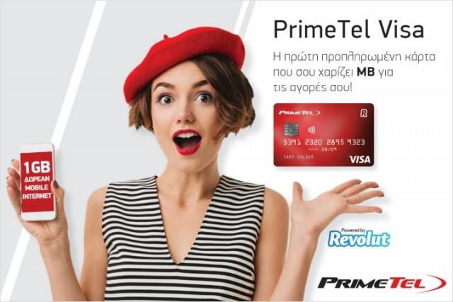 revolut_10x15 primetel (Small)