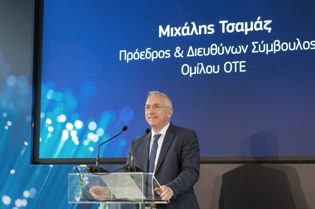 COSMOTE FTTH event 6