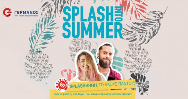 GERMANOS SPLASH INTO SUMMER