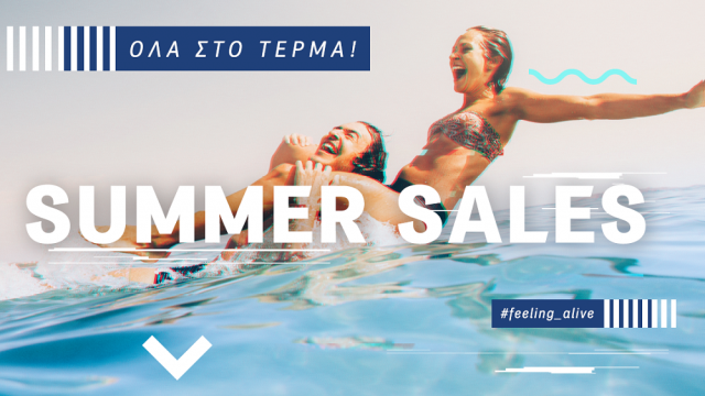 GERMANOS Summer Sales