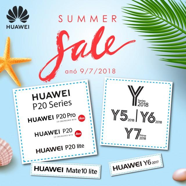 Huawei_Summer Sales