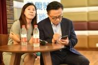 """Ο CEO της Samsung """"συνελήφθη"""" να χρησιμοποιεί το Galaxy Note 9 (photo)"""