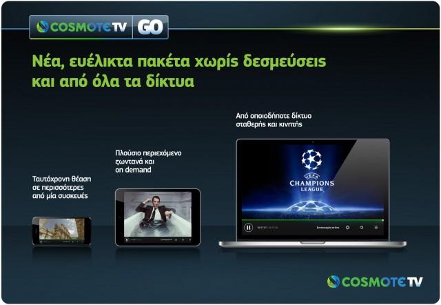 COSMOTETV_GO_ThemedPacks_Infographic