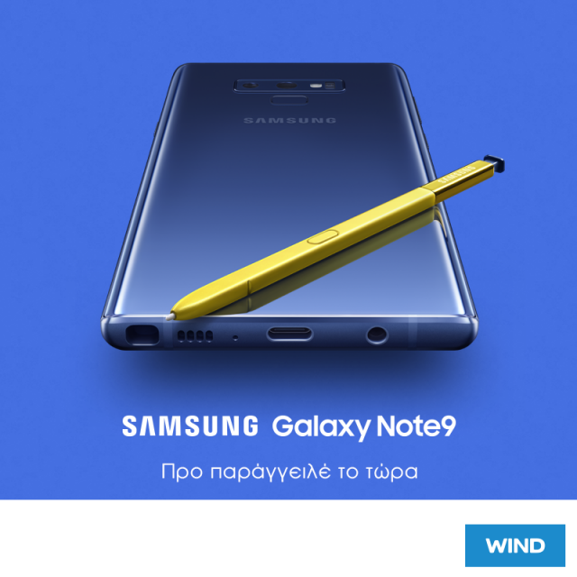 Samsung Note9 pre-order fb post
