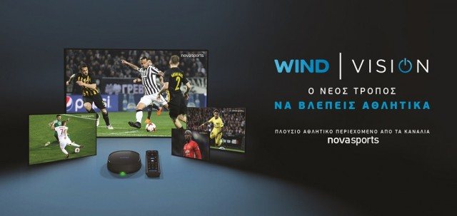 WIND VISION_sports content_novasports