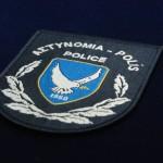 cyprus police 112