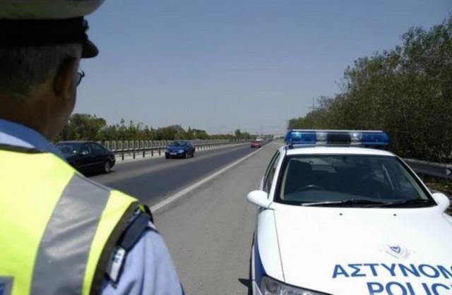 cyprus police kinita elegxos