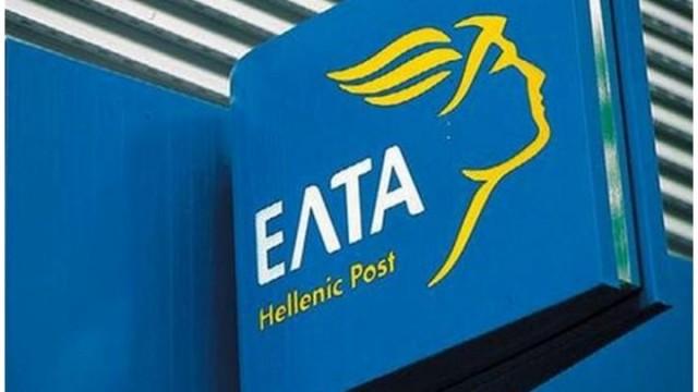 elta-640x360.jpg