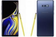 Η οθόνη του Samsung Galaxy Note 9 είναι η κορυφαία της αγοράς, σύμφωνα με το DisplayMate