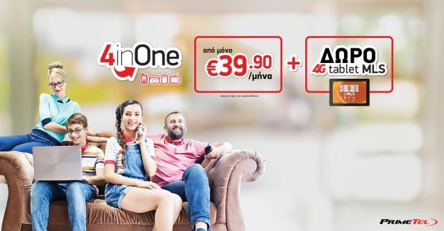 primetel 4inOne _Web_Gr