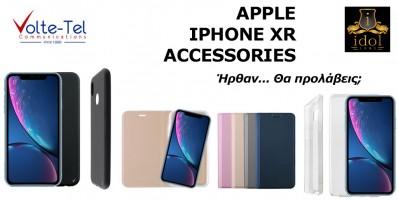 ΘΗΚΕΣ IPHONE XR