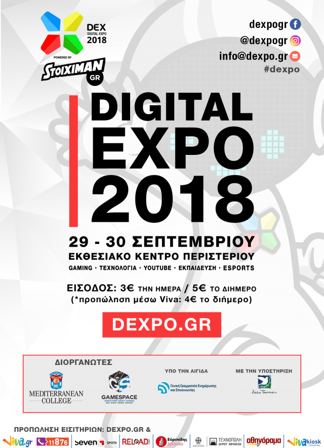Dexpo (1)