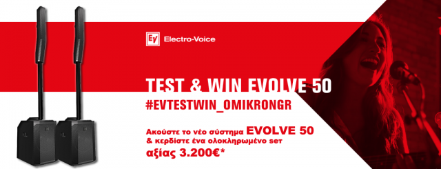 EVOLVE-50_Facebook