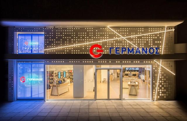 GERMANOS- Glyfada_NewStore