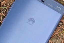 Huaweis-first-5G-smartphone-will-also-have-a-foldable-display