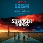 Netflix offer