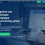 SMSAPI_landing page