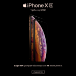WIND iPhone Xs & Xs Max_Order