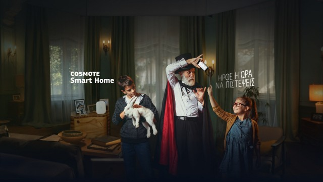 COSMOTE Smart Home visual