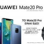 Mate 20 Pro 1st Sales Day KV
