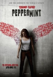 PEPPERMINT - Poster