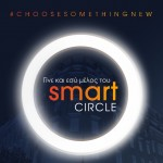 Smart Circle Event
