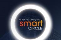 Smart Circle Event