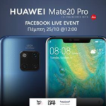 huawei mate 20 pro live event