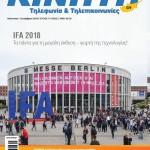 kiniti september cover 2018