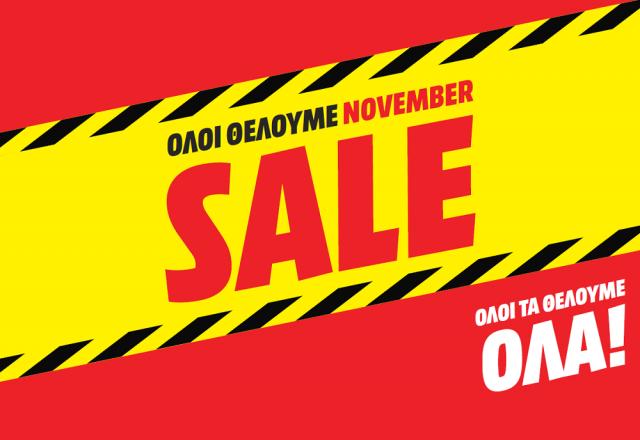 november-sale-mediamarkt