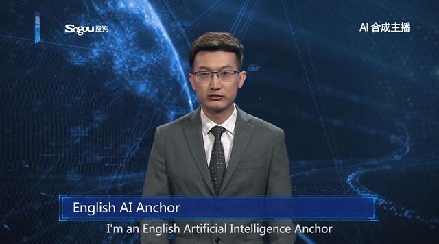 AI Anchor China