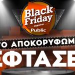 Black Friday PUBLIC