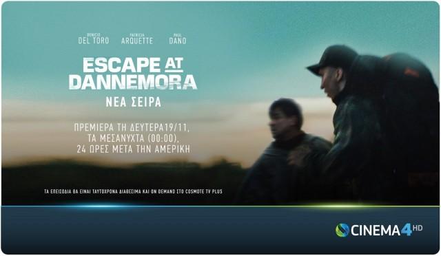 COSMOTETV_EscapeAtDannemora