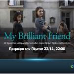 COSMOTETV_MyBrilliantFriend