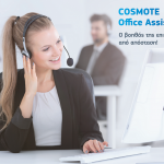COSMOTE_Office Assistant