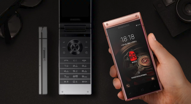 Samsung W2019-2