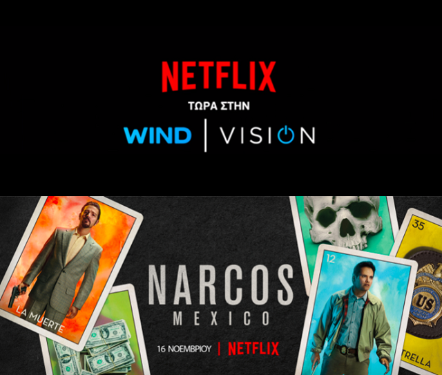 WIND VISION Narcos Netflix