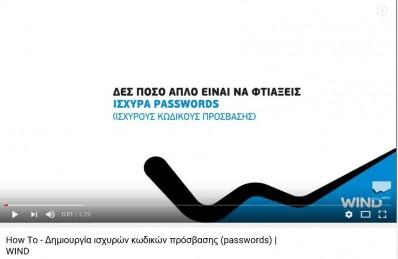 Wind_video
