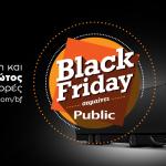 black friday public cyprus