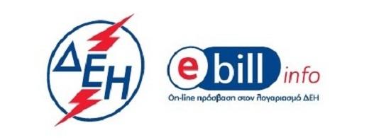 dei-e-bill