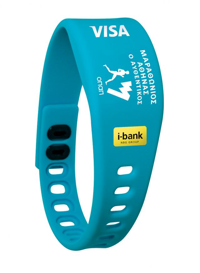 i-bank payband βραχιολι