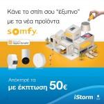 istorm-somfy