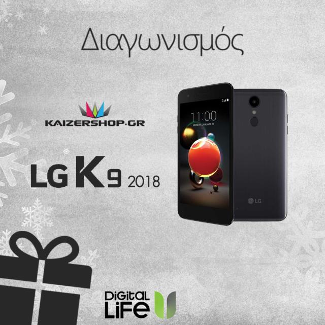 lg_contest