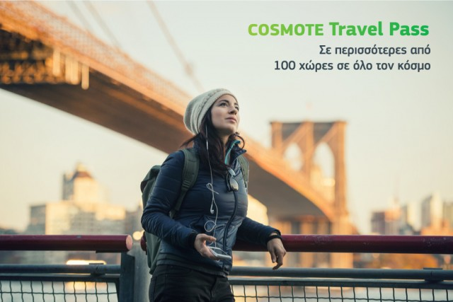 COSMOTETravelPass