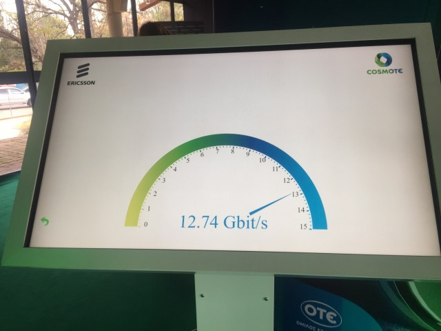 Cosmote 5G 3